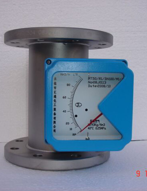 metal variable—area flow meter