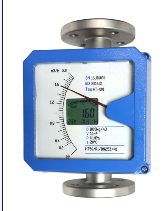Rotameters with transmitters for natural gas measurmeent